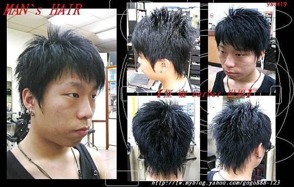 男子髮型 (85).JPG