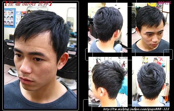 男子髮型 (87).JPG
