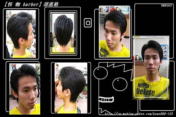 男子髮型 (90).JPG