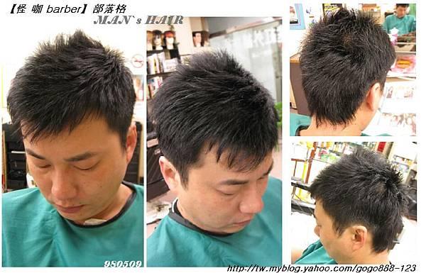 男子髮型(98).JPG
