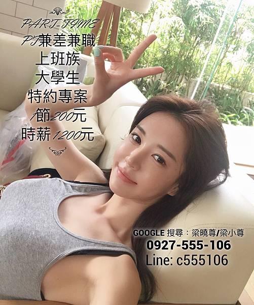 酒店藝名花名冊 酒店工作 Google搜尋梁曉尊 梁小尊.jpg