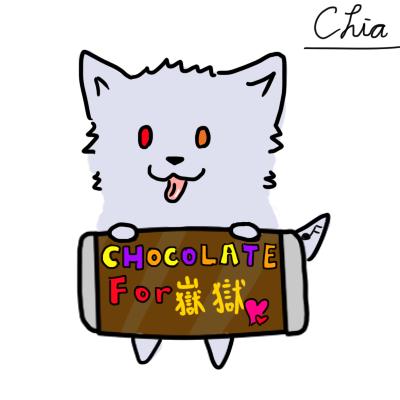嶽獄巧克力.png