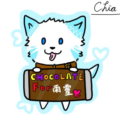 雨靈巧克力.png