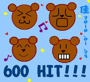 600HIT.bmp