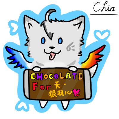 銀羽心巧克力.png
