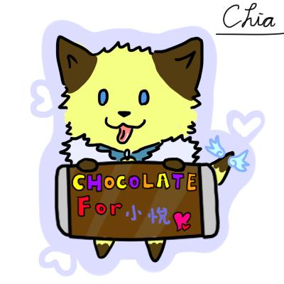 小悅巧克力.png