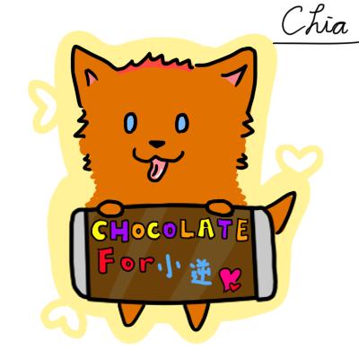 楓痕巧克力.png