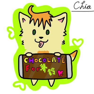 小夢鈴巧克力.png