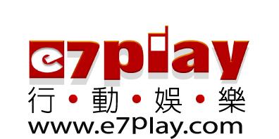 e7Play 帶網址 [Converted](1).jpg