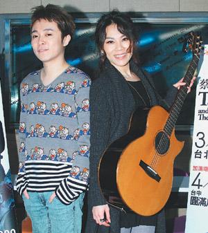 Tanya concert