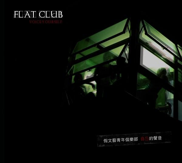 FLAT CLUB