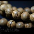 青州沉珠12mm108子 (4).jpg