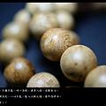 青州沉珠12mm-2 (1).jpg