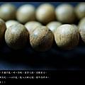 青州沉珠12mm-2 (2).jpg