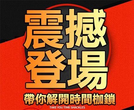 增硬持久助勃三合一保養油阿拉伯擠奶法JELQ-台北桃園 5mg.tw.jpg