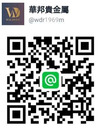WeChat 圖片_20171120140142.jpg