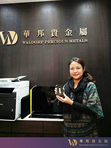 WeChat 圖片_20171207115425.jpg
