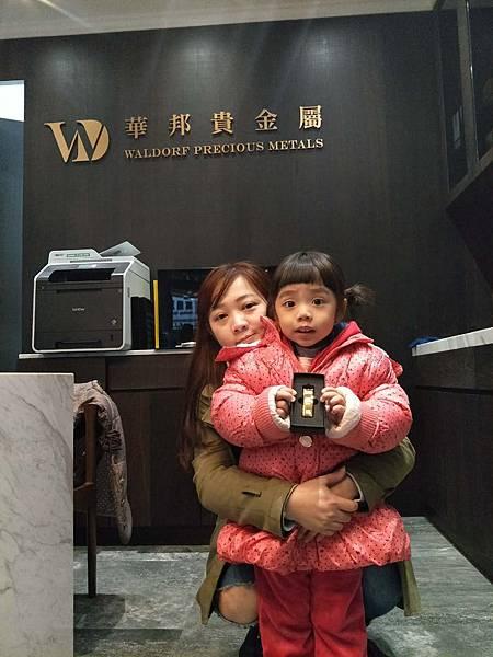 WeChat 圖片_20171208155410.jpg