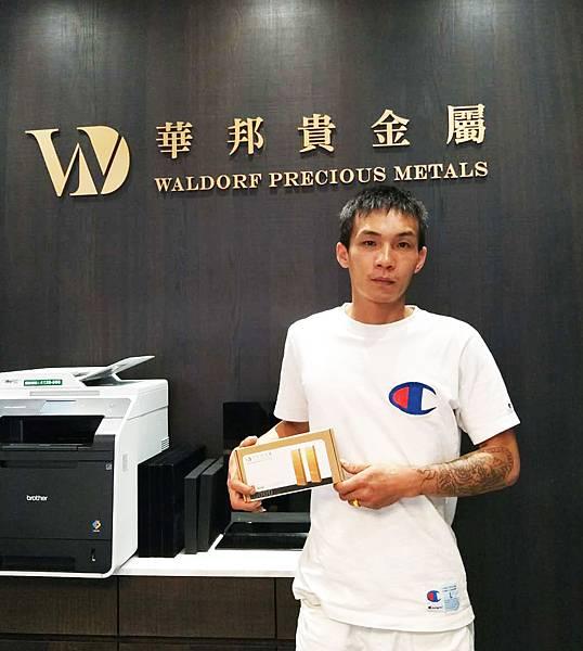 WeChat 圖片_201803201016510.jpg