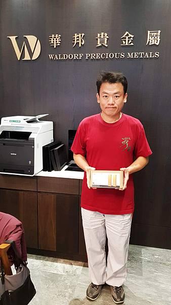 WeChat 圖片_20180326145948.jpg