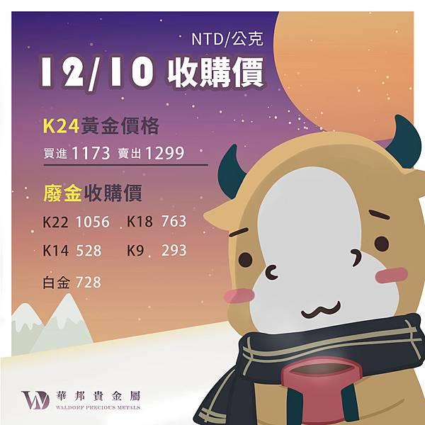 12月金-01.jpg