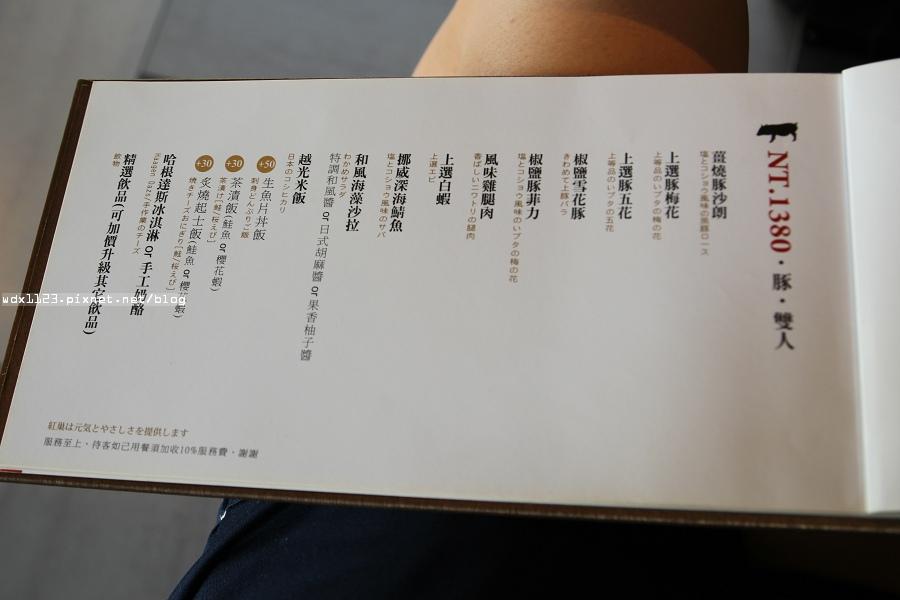 IMG_6455.jpg