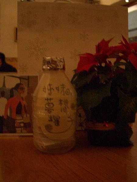 2005第一屆聖誕PA