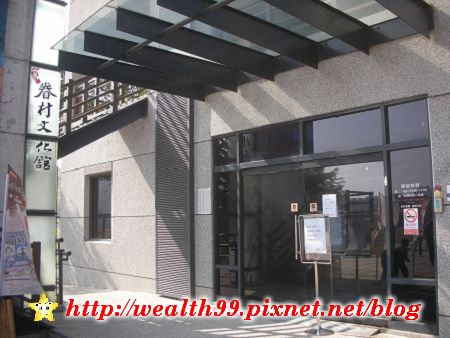 110204眷村文化館-06.jpg