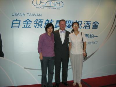 優莎納(USANA)5周年白金領航員茶會