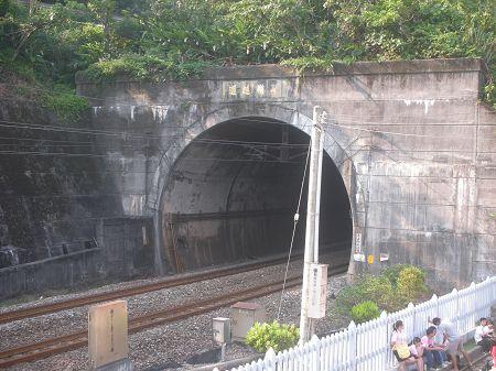 10舊草嶺隧道出口03.jpg
