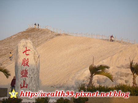 082黃昏下的鹽山.jpg