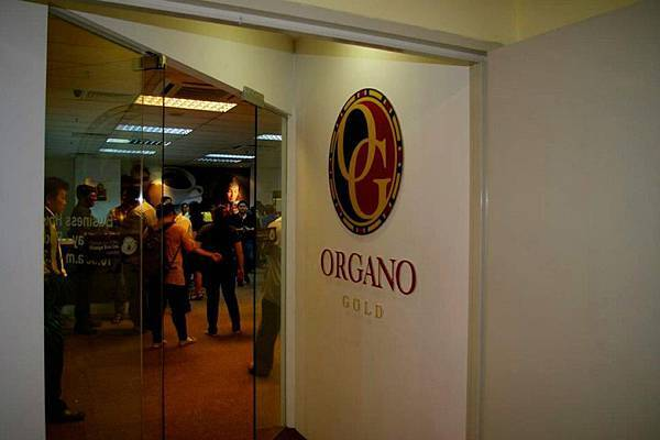 Organo Gold马来西亚分公司(图1)