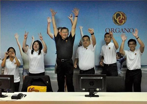 Organo Gold马来西亚分公司(图15)