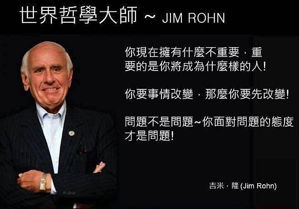 世界哲學大師~JIM ROHN