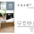 吳興街6A-B&A-01