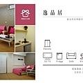 永和中正A-B&A-01.jpg