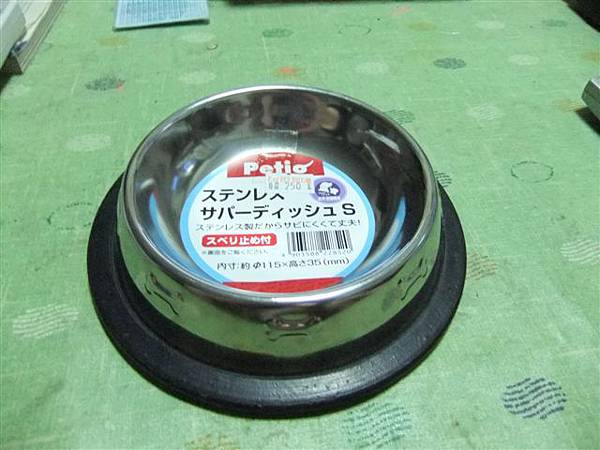 DSCF2438.JPG