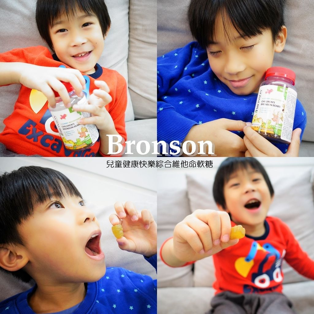 Bronson兒童健康快樂綜合維他命軟糖.jpg