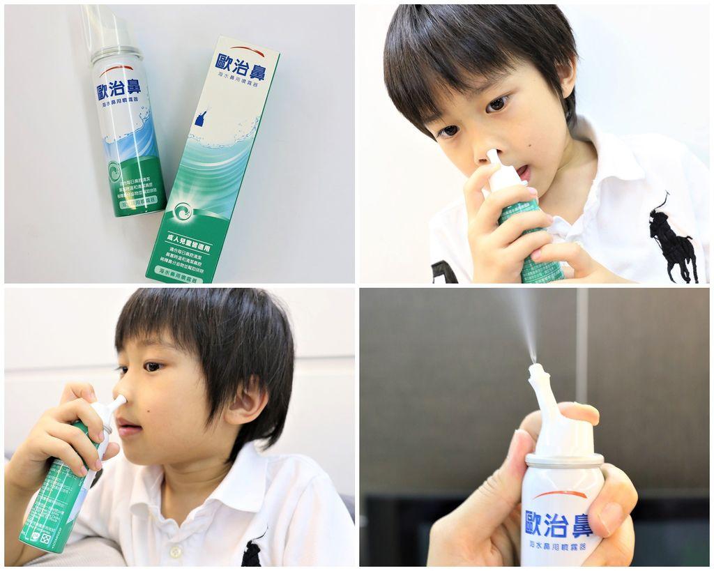 【歐治鼻】海水鼻用噴霧器.jpg