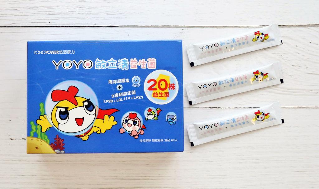 YOYO-.jpg