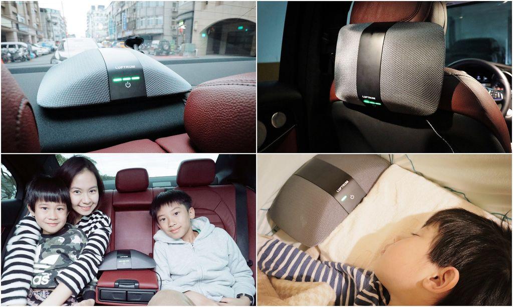 【瑞典綠肺 LUFTRUM C401A】可攜式車用空氣清淨機.jpg