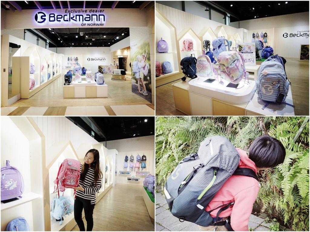 Beckmann.jpg