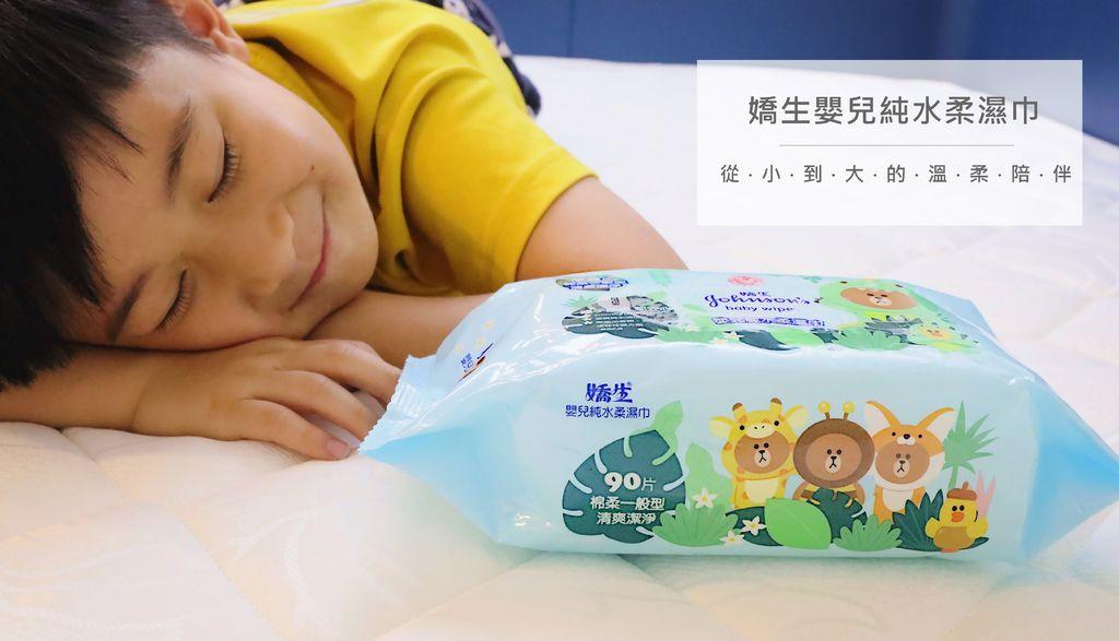 嬌生嬰兒 純水柔濕巾.jpg