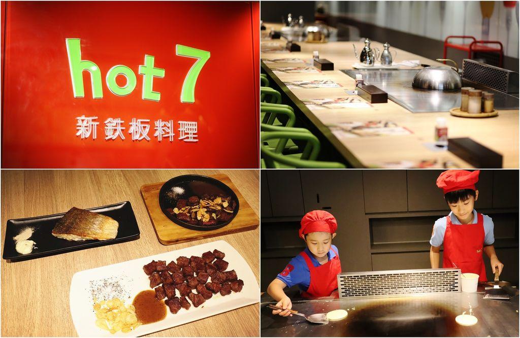 Hot 7.jpg