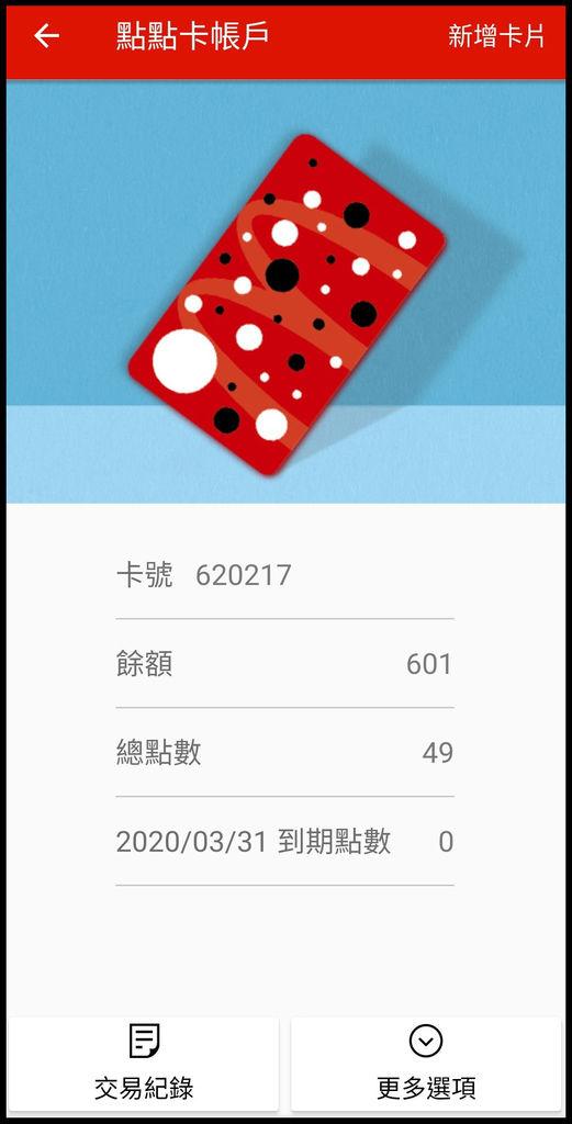 Screenshot_20190828-112833489.jpg