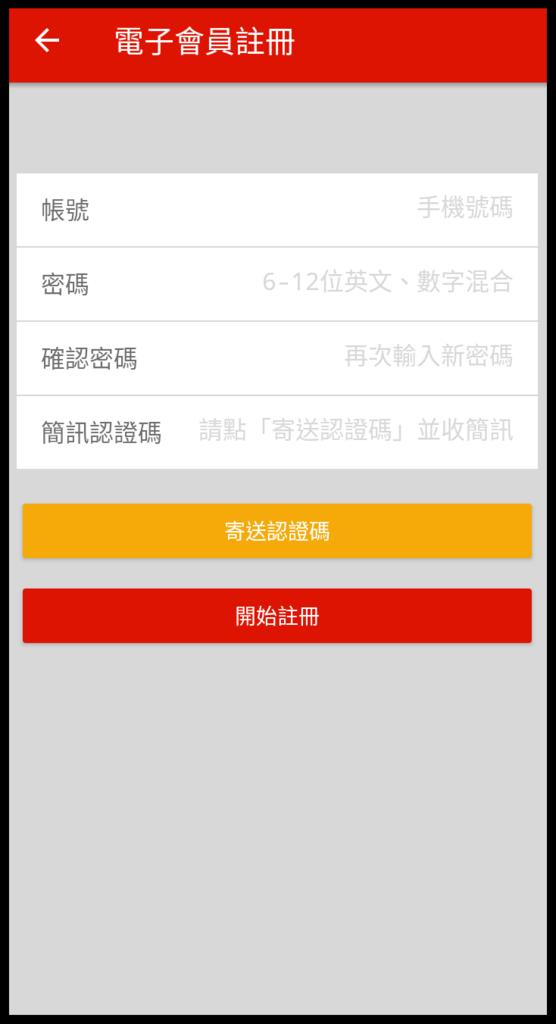 Screenshot_20190828-124214.png