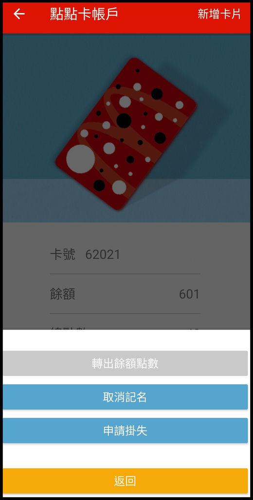Screenshot_20190828-113805203.jpg