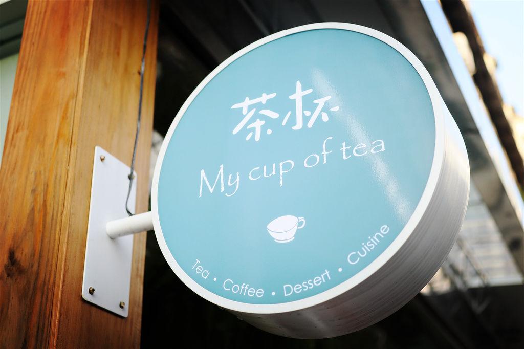 茶杯 (3).jpg
