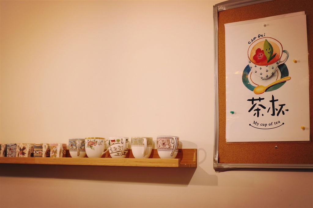 茶杯 (8).jpg