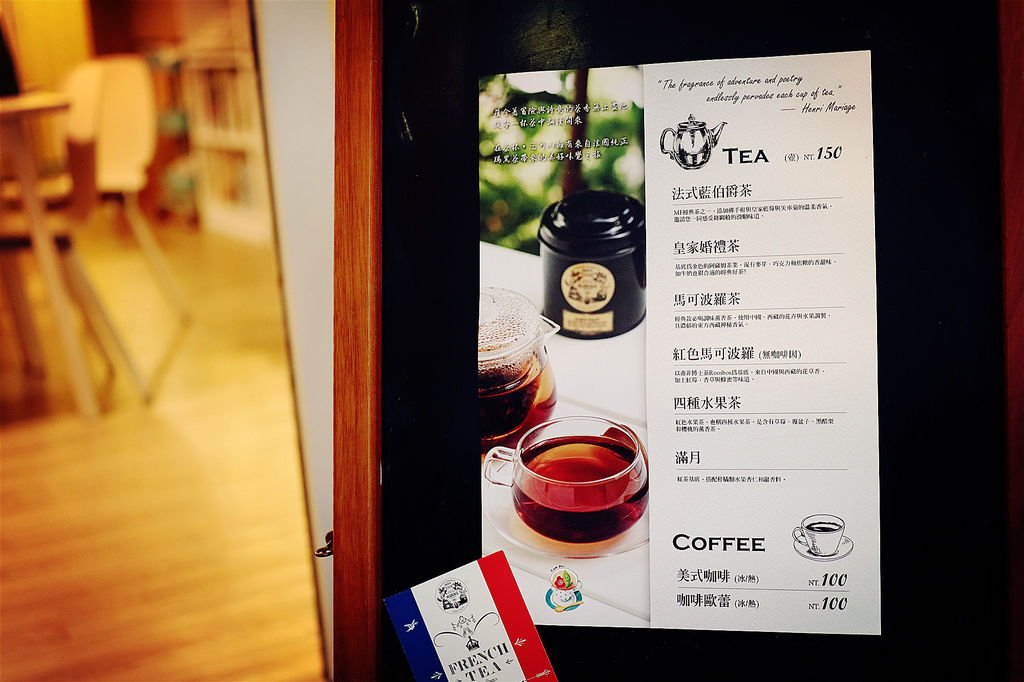 茶杯 (40).jpg